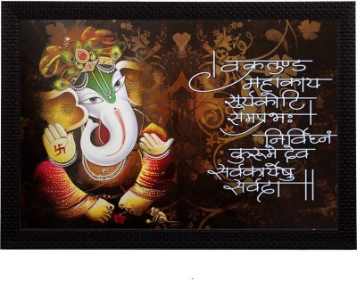 eCraftIndia Canvas 14 inch x 11 inch Painting at flipkart