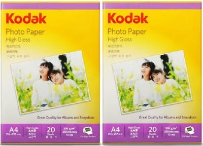 Kodak HG inkjet 200 GSM A4 Photo Paper (set of 2) Unruled A4 Inkjet Paper(Set of 2, White)
