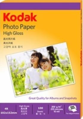 Kodak High Gloss 4 inch x 6 inch Unruled 4R Photo Glossy Paper(Set of 1, White)