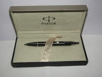 Parker IM Gun Metal CT Ball Pen  available at flipkart for Rs.990