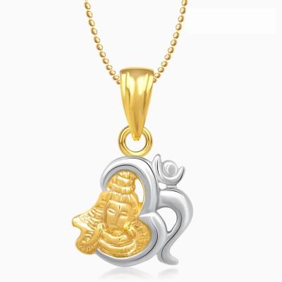Meenaz Om Shiv Gold & Rhodium Cubic Zirconia Alloy Pendant