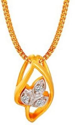 Gunjan Diamond 18K Yellow Gold, Rhodium Diamond Gold