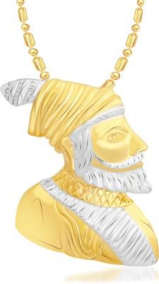 https://rukminim1.flixcart.com/image/400/400/pendant-locket/z/f/n/p2212g-vk-jewels-original-imaephdutq7jjf2u.jpeg?q=90