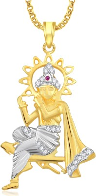 Meenaz Shri Krishna God Pendant With Chain For Men And Women Brass Cubic Zirconia, Crystal Alloy Pendant  available at flipkart for Rs.369