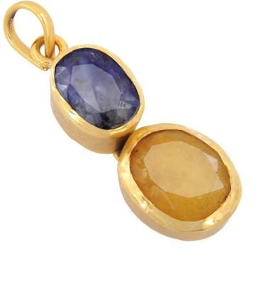 Avaatar 7 Carat Yellow Sapphire Metal Pendant