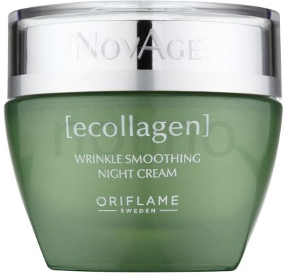 27 Off On Oriflame Sweden Novage Ecollagen Wrinkle Smoothing