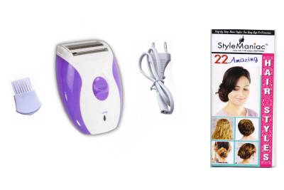 Style Maniac complementary ultimate hairstyle book with rechargeable sm-ak-2001-b Epilator For Women (Purple)