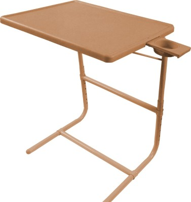 IBS Platinum Tablemate With Double Foot Rest Adjustable Portable Folding Mate Study Laptop Cupholder Kids Reading Breakfast Beige Changing Table at flipkart