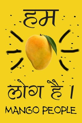 Mango People Funny Poster Paper Print(12 inch X 18 inch, Rolled)  available at flipkart for Rs.179