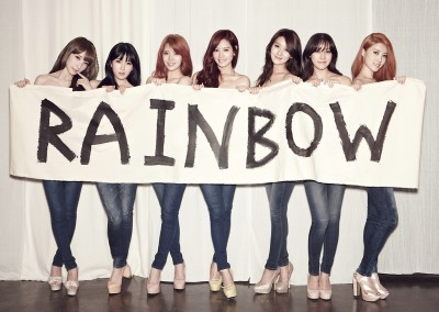Wall Poster Rainbow Band (Wall Poster ) South Korea K-Pop Paper Print(12 inch X 18 inch, Rolled)