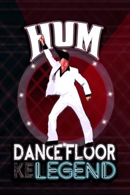 Dance Floor Legends Designed By Deepak Gupta Paper Print(18 inch X 12 inch, Rolled)