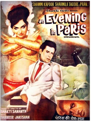 https://rukminim1.flixcart.com/image/400/400/poster/p/t/p/an-evening-in-paris-sr342-medium-original-imadhzcqzzvjkpha.jpeg?q=90