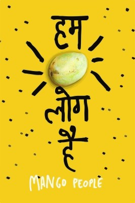 Hum Aam log hai , Mango people Wall Poster Quotes & Motivation ,(12X18) BY Vprint Paper Print(18 inch X 12 inch, Rolled)  available at flipkart for Rs.145