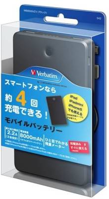 Verbatim-MB8000VZ1-8000mAh-Power-Bank
