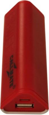 Callmate-GECKO-Grip-2800mAh-Power-Bank