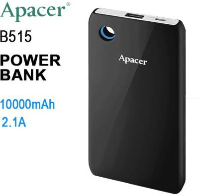 Apacer-B515-10000mAh-Power-Bank