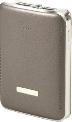 Intex-PB-6K-6000mAh-Dual-USB-Power-Bank