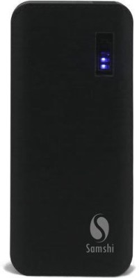 Samshi-10000mAh-Power-Bank