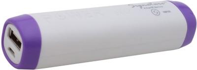 Signature-VMP-25-2000mAh-Power-Bank