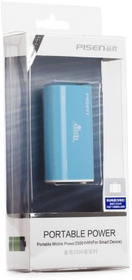 Pisen-TS-UC032-2500mAh-Power-Bank
