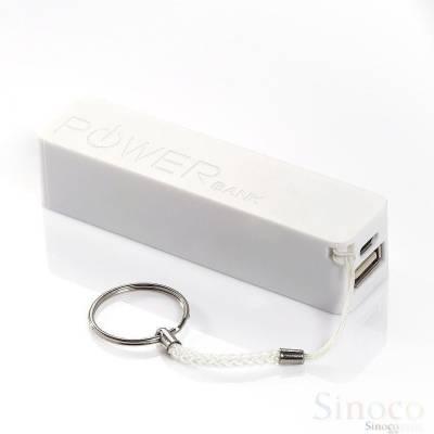 Sonicoot 2500mAh Power Bank Image