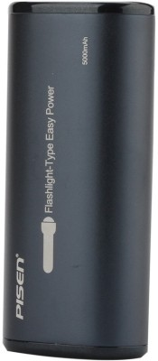 Pisen-TS-D066-5000mAh-Power-Bank