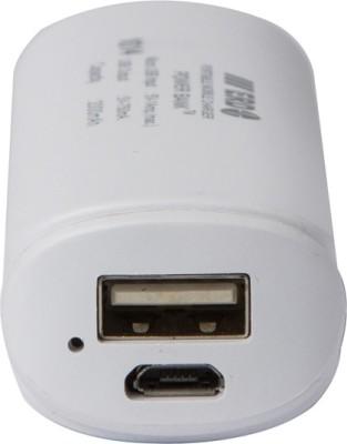 ERD-PB-231-2000mAh-Power-Bank