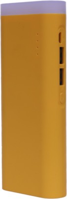 STONX 13000 mAh Power Bank Yellow, Lithium ion STONX Power Banks
