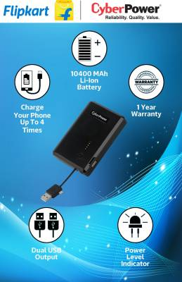 CyberPower-CP-BC10400-(10400mAh)-Power-Bank