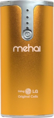 Mehai-MT-201-5200mAh-Power-Bank