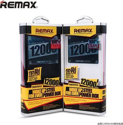 Remax-King-Kong-12000mAh-Power-Bank