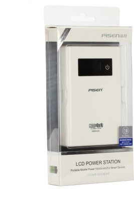 Pisen-TS-D077-10000mAh-Power-Bank