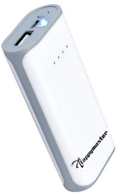 Lappymaster-PB-003-5200mAh-Power-Bank