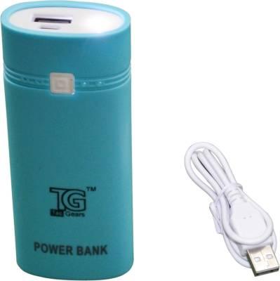 TacGears 5600mAh Power Bank Image