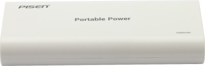 Pisen-TS-D188-10000mAh-Power-Bank