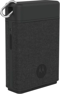 Motorola P1500 1500mAh Power Bank