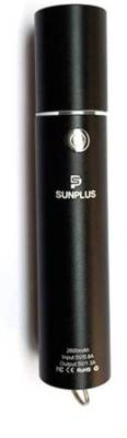 SunPlus-2600mAh-Power-Bank