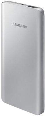 Samsung-EB-PA500-5200mAh-Power-Bank