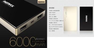Remax-RRP30-6000mAh-Power-Bank
