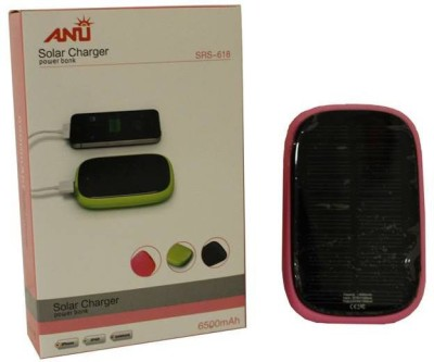 Anu-SRS-618-6500mAh-Solar-Power-Bank