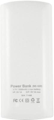 PNY-BE-520-5200mAh-PowerBank