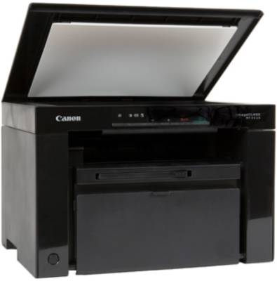 Canon-Image-Class-MF3010-Printer