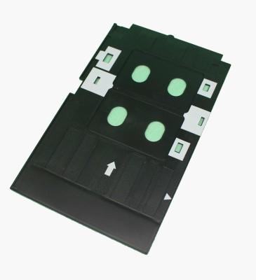 DDS L810 Multi-function Printer(Black)