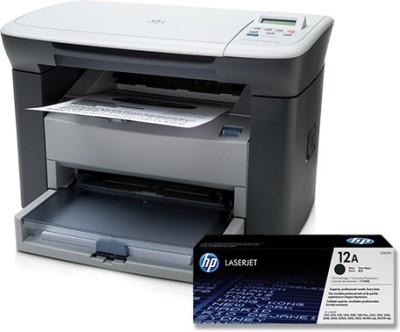 HP-M1005-Multifunction-Laser-Printer