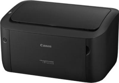 Canon-ImageCLASS-LBP-6030-Multifunction-Printer