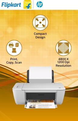 HP-Deskjet-1510-Multifunction-Inkjet-Printer
