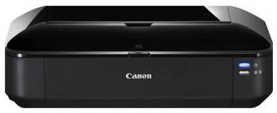 Canon-Pixma-IX6560-Printer