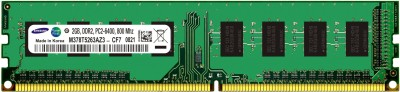 Samsung Original DDR2 2 GB (Single Channel) PC (S20201504-8)