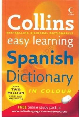 https://rukminim1.flixcart.com/image/400/400/regionalbooks/h/n/j/collins-easy-learning-spanish-dictionary-original-imaehg8pevauzxez.jpeg?q=90
