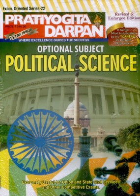 Series-22 Political Science(Paperback)